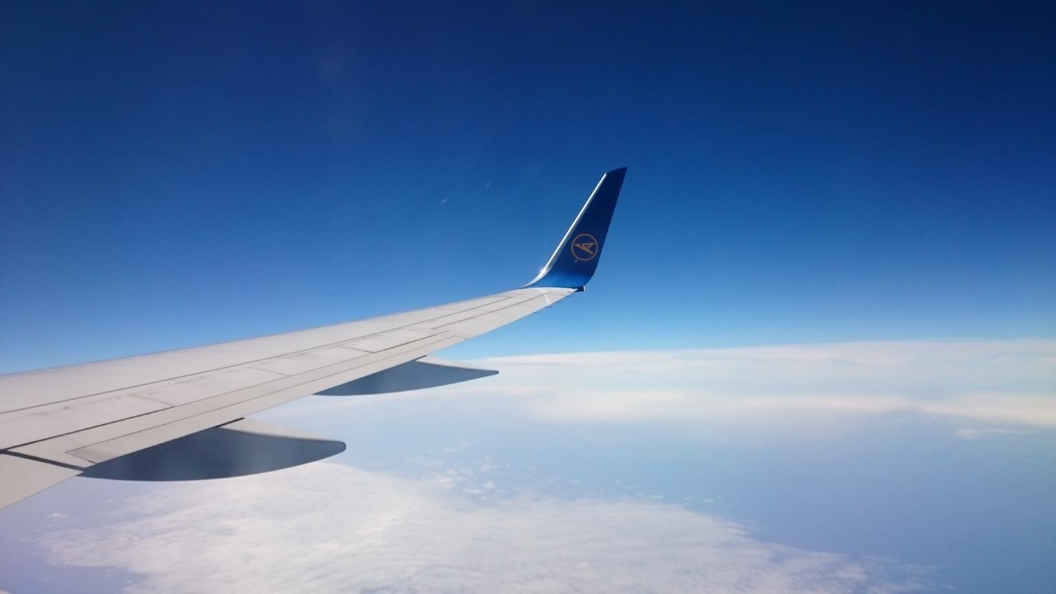 Flug Annulliert Erstattung